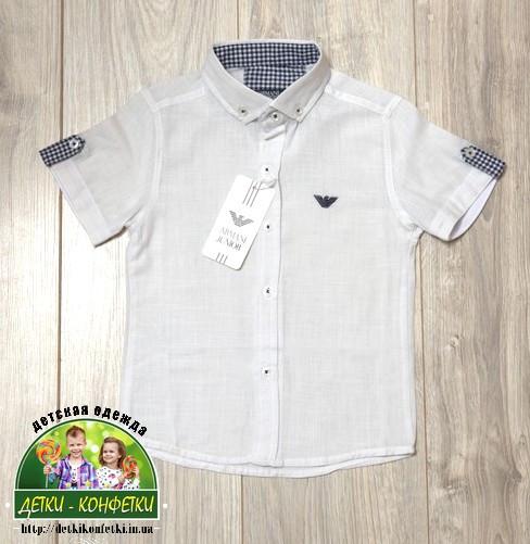 Белая рубашка Armani с коротким рукавом для мальчика 3-5 лет