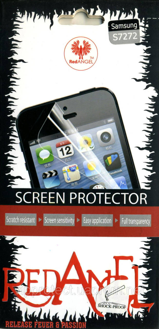 Samsung S7272 броньована плівка