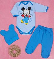 Комплект детский МирАкс КТ-5561-00 Голубой