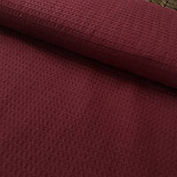 Вафельная ткань бордовая однотонная, ширина 150 см