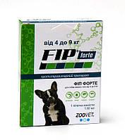 Капли Фип Форте (Fip Forte) от блох, клещей и комаров для собак 4 - 9 кг., фото 1