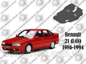 Защита RENAULT 21 (L48) МКПП V-1.7 1986-1994