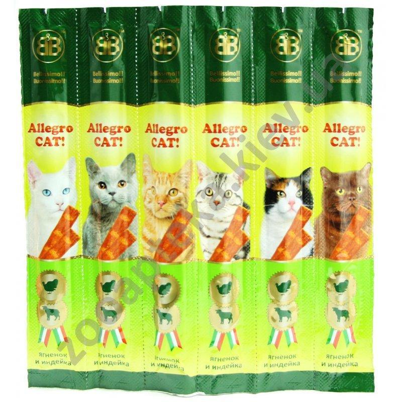 Allegro Cat - мясные колбаски Аллегро Кет с ягненком и индейкой для кошек 1 шт