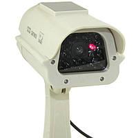 Камера обманка Dummy IR Camera (уличная) с солнечной панелью D1011