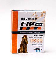 Капли Фип Форте (Fip Forte) от блох, клещей и комаров для собак 9 - 24 кг., фото 1