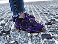 """Кроссовки женские Adidas Yeezy 500 Boost """"Ultraviolet"""" (Размер:40)"""