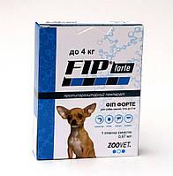 Капли Фип Форте (Fip Forte) от блох, клещей и комаров для собак до 4 кг., фото 1