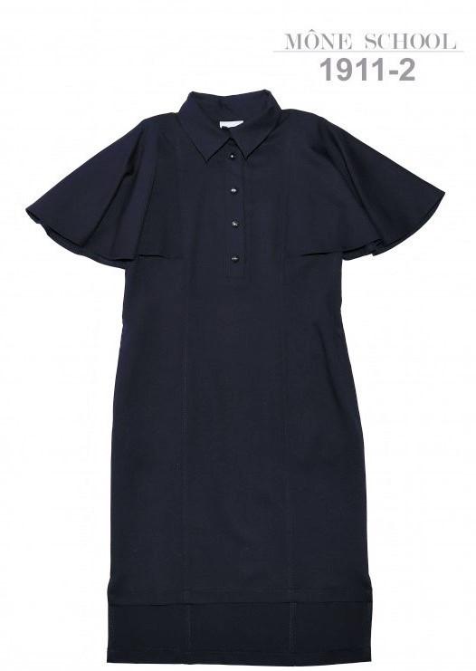 Модное школьное платье  (синее) тм МОНЕ р-р 122,128,134,140,146,152,158,164