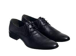 Туфли Etor 10574-7117 синие