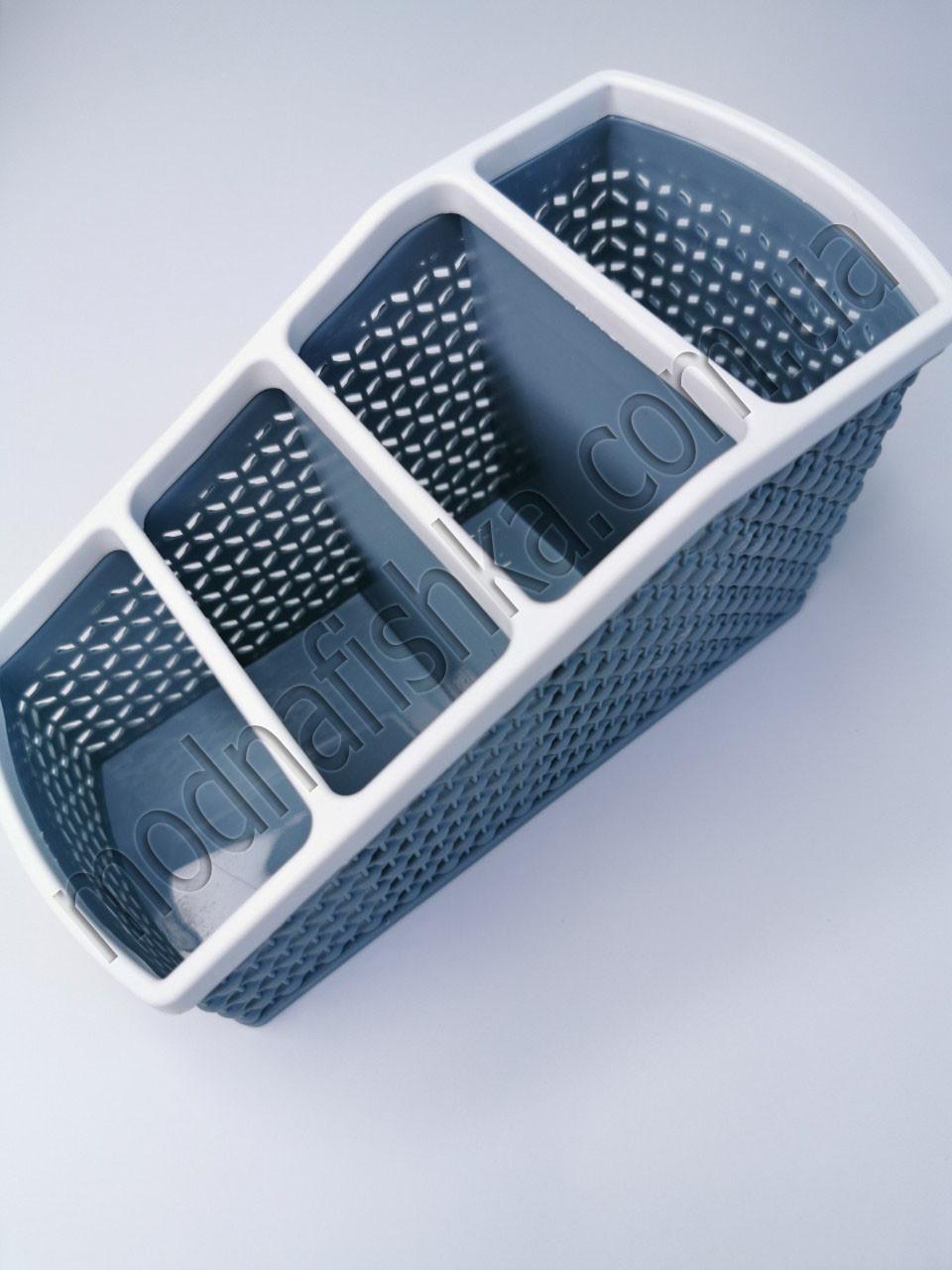 Органайзер пластиковый 20х9.5х10.5 см. Синий