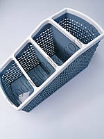Органайзер пластиковий 20х9.5х10.5 див. Синій