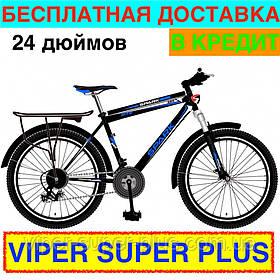Спортивный Горный Велосипед Подростковый Сталь SPARK SAIL TVK24-15-18-002 Чёрно Синий! ДОСТАВКА БЕСПЛАТНО!