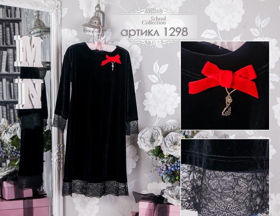 Бархатное черное платье ТМ МОНЕ р-р 134