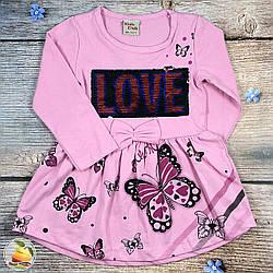 """Дитяче плаття """"Love"""" з довгим рукавом Зростання: 86,92,98,104,110 см (8804-1)"""