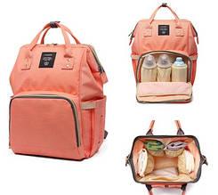 Сумки і рюкзаки для мам