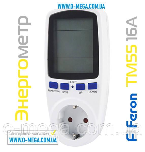 Счетчики электроэнергии, энергометры Feron TM55 в розетку