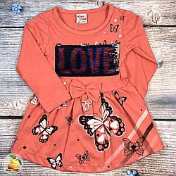 """Дитяче плаття """"Love"""" з картинкою перевертнем Зростання: 86,98,104,110 см (8804-2)"""