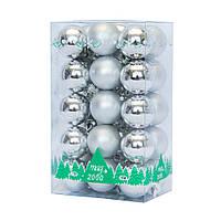 Набор елочных игрушек - шары в коробке, 30 шт, D2,5 см, пластик, серебристый (032327-1)