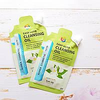 Гидрофильное масло с травами  EYENLIP Easy Herb Cleansing Oil 20 г