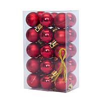 Набор елочных игрушек - шары в коробке, 30 шт, D2,5 см, пластик, красный (032327-3)