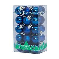 Набор елочных игрушек - шары, 30 шт, D2,5 см, синий, глянец, пластик (032327-4)