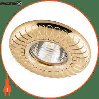 Feron Встраиваемый светильник  DL6047 золото 30131
