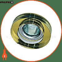Feron Встраиваемый светильник  8080-2 желтый 18853
