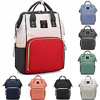Рюкзак - сумка органайзер для мамы Божена TNXB