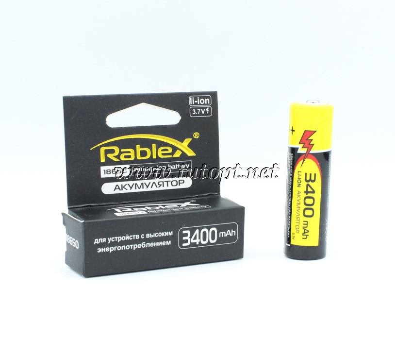 Аккумулятор Rablex 18650 3400mAh Li-ION 3.7V