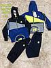 Спортивный костюм 3 в 1 для мальчика оптом, S&D, 98-128 рр.,  № CH-5759