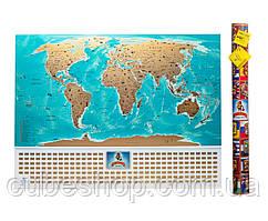 Скретч карта мира с флагами My Map Flags Edition (украинский язык) в тубусе