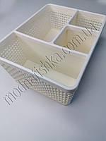 Органайзер пластиковий 20х15х10 див. Білий