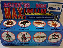 Агіта® 50 WGK MAXIMUM 50г