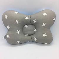 """Детская ортопедическая подушка-бабочка Солодкий Сон """"Белые звезды на сером"""" 18х28 см."""