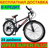 Спортивный Горный Велосипед Подростковый Сталь SPARK SAIL TVK24-15-18-002 Чёрно Красный! ДОСТАВКА БЕСПЛАТНО!