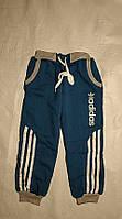 Детские спортивные штаны Адидас для мальчиков дошкольного ворзаста