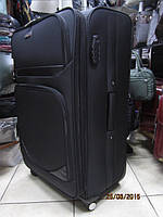 Набор из 3 чемоданов Paulaner