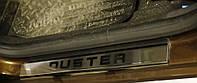 Накладки на пороги Renault duster (рено дастер), логотип гравировкой, нерж.