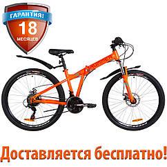 """Складной горный велосипед 26"""" Formula HUMMER DD 2019 (оранжево-бирюзовый)"""