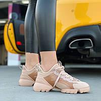 Стильные женские кроссовки Dior Beige