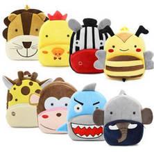 Рюкзаки для малышей