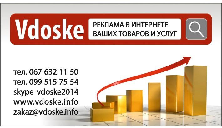 c31bf5a55abb РУЧНОЕ РАЗМЕЩЕНИЕ ОБЪЯВЛЕНИЙ, цена 2 грн., заказать в Днепре — Prom ...