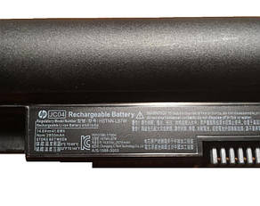 Оригинальная батарея HP JC04, JC03, HSTNN-DB8E, HSTNN-L67N, TPN-W129 - Аккумулятор, АКБ, фото 2