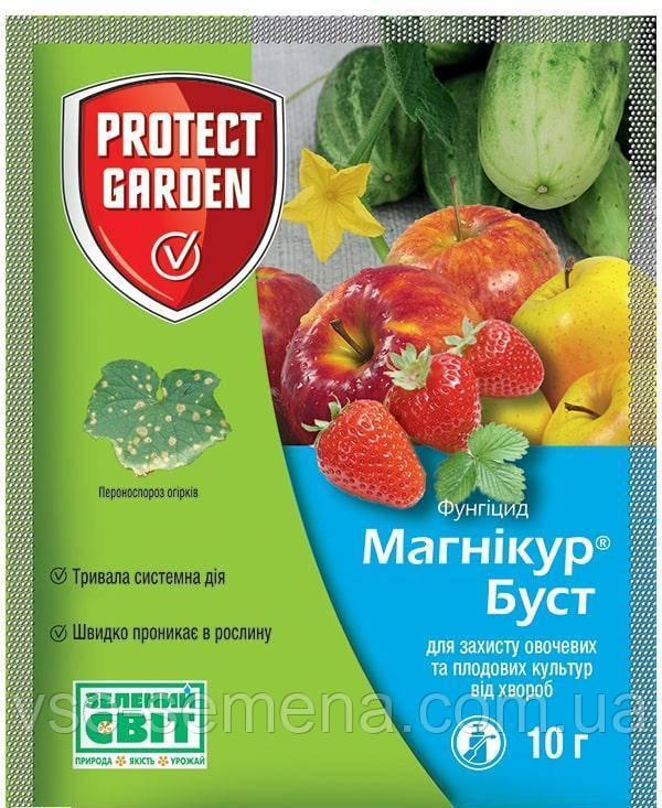 Магникур Буст 80% с. п. (Альетт) 10 г оригинал Bayer-SBM