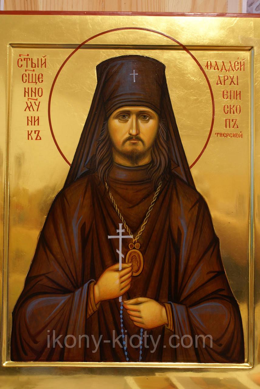 Икона Священномученика Фаддея архиепископа Тверского.