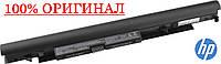Оригинальная батарея для ноутбука HP 250 G6 (JC04, JC03 - 14.6V, 2850mAh) - Аккумулятор, АКБ