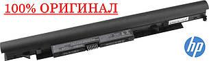Оригинальная батарея для ноутбука HP 250 G6 (JC04, JC03 - 14.6V, 2850mAh) - Аккумулятор, АКБ, фото 2