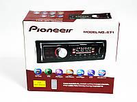 Автомагнитола Pioneer 571 Usb+Sd+Fm+Aux+ пульт, фото 1