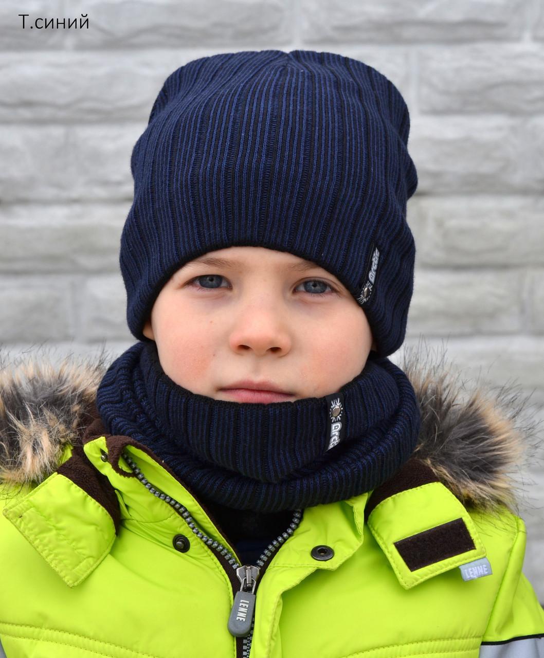 Комплект шапка+хомут на 3-7 лет. Вязка в один слой, на ушах шапка двойная.