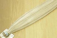 Волосы славянские на капсулах премиум. Мелированные